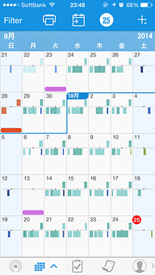 Pocket Iinformant 4.51 Screen